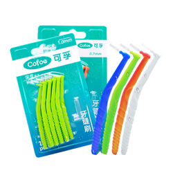 Cofoe 10/20pcs Interdental Brush Clean correction Oral Care Dental Brushes Teeth Care for Adults Tooth cleaning tool