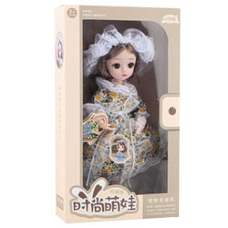 30 CM Realistic BJD Doll Cute Dress Suit Princess Doll Girls Beauty Fashion Makeup Lace Cloth Toy 11 Movable Jointes 1/6 Babies
