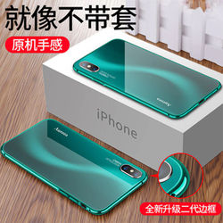 Tempered Glass Protective Skin Shell for iPhone X/XR Case Aluminum Metal Bumper Frame for iPhone XS Max free Screen Protector