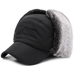 Winter Men's Windproof Hat Warm Full Face Removable Outdoor Sports Cap