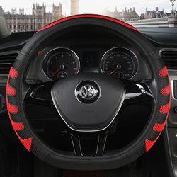 D Shape Car Steering Wheel Cover PU Leather+Carbon Fiber For Rogue Sport Hybrid 2017 - 2019 2020 Qashqai 2019 2020 Braid Cover