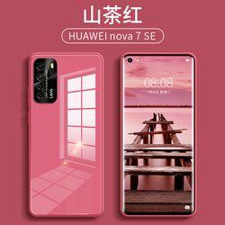 Original Liquid Tempered Glass Case For HuaWei Nova 7 SE Pro Mate 30 Pro P30 Pro P40 Pro Plus Case Metal Lens Protection Case