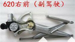 B6104100/B6104200/B6204100/B6204200 Door glass lifter FOR LIFAN 620
