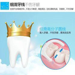 Custom dental floss 25 boxed dental floss custom supplies dental floss stick high tension pick line
