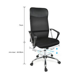 Office Chair High Back Mesh Chair Height Adjustable Armchair With Swivel Lumbar Support Ergonomic 360 Rotating Liftable Mesh HWC