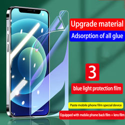 iPhone12 Hydrogel film full screen iPhone 12 PRO covered with 11 Max soft film protective film XS X XR blue light hydrogel