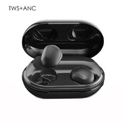 ANC True Wireless Earbuds Stereo Active Noise Canceling Earbuds TWS TYPE-C Fast Charger Bluetooth 5.0 Wireless ANC Earphones