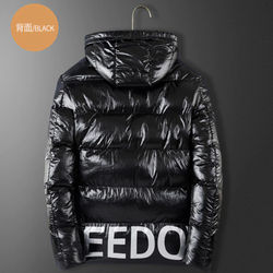 USB Electric Thermal Jacket Washable Jacket Winter Warm Heating Cotton-padded Cloth Heated Air Conditioning Clothes Motorcyclist