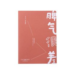 Korean Creative Interesting Text Car Line Book Simple And Retro College Students With a Diary Notebook For Art And Literature