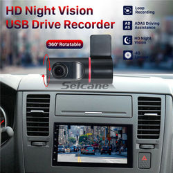 Seicane 140 Degree Wide Angle 720P USB HD DVR USB Camera Recording video Supporting Android Car Radio DVD