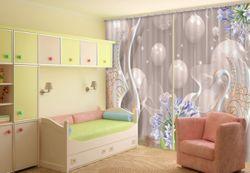 3D Printing Curtain White Sphere 133 ACHX Curtains Drapes, 360cmx270cm(WxH) 141''x 106''