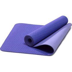 Verpeak TPE Dual Layer Yoga Mat with Yoga Straps Lavender