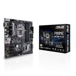 ASUS Intel LGA-1151 mATX motherboard LED lighting DDR4 2666MHz HDMI SATA 6Gbps
