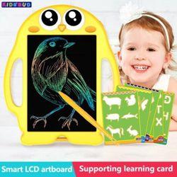 8.5 Inch Cartoon Tablet Lcd Kid Drawing Board- Yellow