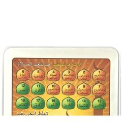 Dot Reading Machine Puzzle Early Education Machine Toy Tablet Learning Machine for Children-Yellow
