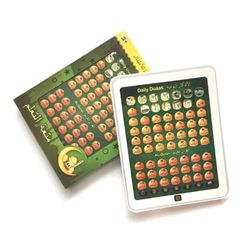 Early Education Puzzle Tablet Learning Machine Toy Point Reading Story Machine for Children
