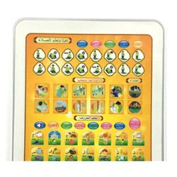 Learning Machine Common Sense Cognitive English Learning Machine Educational Toys Flat Dot Reading Machine for Children-Yellow