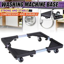 Movable Adjustable Washing Machine Refrigerator Undercarriage Bracket Stand (60x60-80x80)