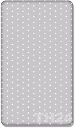 (Small White Stars on Grey Background) - 100% Cotton Fitted Sheet with Printed Design for Baby COT Bed 140x70CM (Small White Stars on Grey Background)