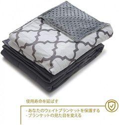 (120cm x 180cm Duvet Cover, Minky Removable Lattice Scroll) - YnM Minky Duvet Cover for Weighted Blankets (Lattice Scroll, 120cm x 180cm )