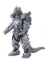 Godzilla Movie Monster Series Mechagodzilla (heavily armed type) Vinyl Figure