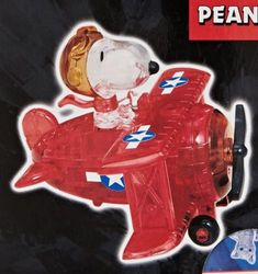 (Snoopy Flying Ace) - BePuzzled Snoopy Flying Ace Crystal Puzzle