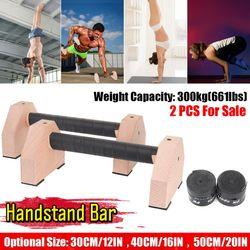 2Pcs Wooden Handstand Bar Calisthenics Gymnastics Parallettes Fitness Push-Up Stand(30cm)