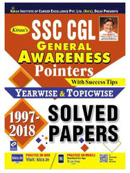 SSC CGL GENERAL AWARENESS POINTERS SOLVED PAPERS 1997 TO 2018 ENGLISH