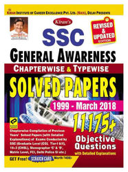 KIRAN S SSC GENERAL AWARENESS CHAPTERWISE TYPEWISE SOLVED PAPERS 1999 MARCH 2018 ENGLISH ( Code -2213)