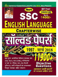 KIRAN S SSC ENGLISH LANGUAGE CHAPTERWISE SOLVED PAPERS 1997 MARCH 2018 HINDI