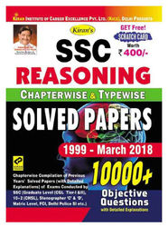 KIRAN S SSC REASONING CHAPTERWISE TYPEWISE SOLVED PAPERS 1999 MARCH 2018 ENGLISH
