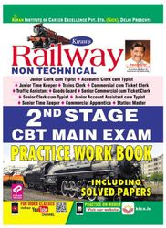 KIRANS RAILWAY NON-TECHNICAL 2nd STAGE- CBT MAIN EXAM PRACTICE WORK BOOK- ENGLISH