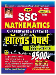 Kiran SSC Mathematics Chapterwise Typewise Solved Papers 1997- Till Date 9500 Objective Questions For SSC CGL Tier I II SSC CHSL SSC Stenographer FCI Delhi Police SI SSC CPO Etc Hindi