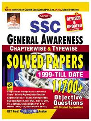 Kiran SSC General Awareness Chapterwise Typewise Solved Papers 1999 Till Date English