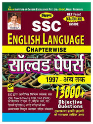 Kiran SSC English Language Chapterwise Solved Papers 1997 Till Date Hindi