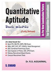 Quantitative Aptitude Fully Solved In Telgu