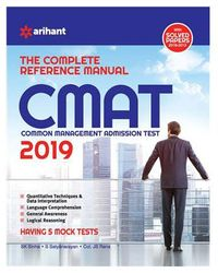 The Complete Reference Manual For CMAT 2019