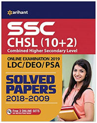SSC CHSL (10 2) Solved Papers Combined Higher Secondary
