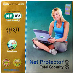 Net Protector Total Security 2019 1 User 1 Year
