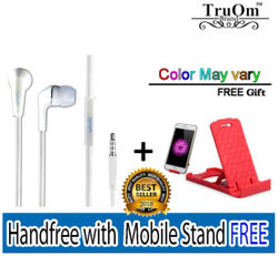 TRUOM In-Ear Wired Headphone ( White )