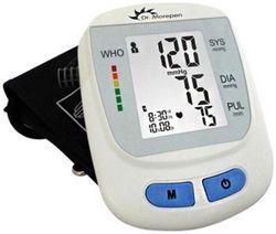 Dr Morepen Bp-09 Automatic Blood Pressure Monitor Blood pressure machine