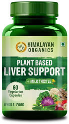 Himalayan Organics Plant Based Liver Support with Milk Thistle- 60 Veg Capsules