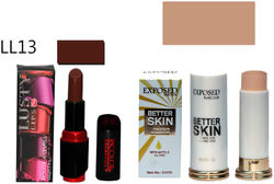 Incolor Soft Creme Lusty Lips Lipstick And Concealer Corrector Stick Dark Brown Pack of 2 (3 8 g Lipstick 5 g Concealer)