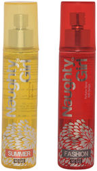 Naughty Girl SUMMER FASHION No Gas Perfume Spray for Women (Pack of 2) (60ml each)