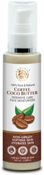 Organic Shine Coffee COCO Butter Face Moisturizer Lotion With Coffee Aloe Vera Green Tea and Cocoa for Normal to Oily Skin100ml