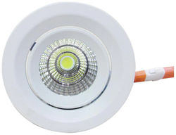 Bene COB 7w Round Ceiling Light Color of COB (Yellow)