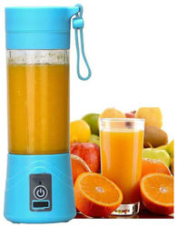 QUXXA Fruit Juicer Maker Blender USB Rechargeable (Multicolor) 220 Juicer Mixer Grinder (Blue 1 Jar)