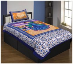 Kohinoor Cotton Printed Double Size Bedsheet 120 TC ( 1 Bedsheet With 1 Pillow Covers Multi )