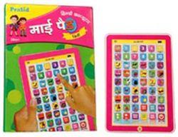 PraSid Hindi My Pad