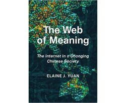 Web of Meaning
